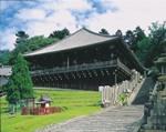 ひとまちの街 東大寺(二月堂)