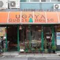ひとまちの街 奈良ウガヤゲストハウス