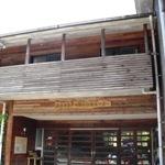 ひとまちの街 奈良市青少年野外活動センター