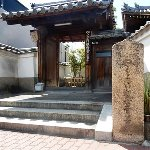 ひとまちの街 慈眼寺