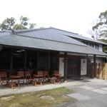 ひとまちの街 国際奈良学セミナーハウス