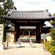 世界遺産、元興寺のエトセトラ