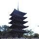 入ってみよう、興福寺五重塔