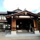 奈良ホテル、109年の歴史を知る