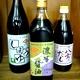 奈良で生まれるこだわり醤油
