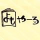 奈良の本屋さんにできること
