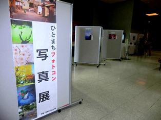 ひとまちフォトコン写真展@奈良市役所のご案内