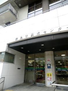 奈良市観光センターのご案内_2