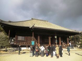 創建1250年記念 奈良西大寺展 叡尊と一門の名宝_2