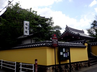 創建1250年記念 奈良西大寺展 叡尊と一門の名宝_5