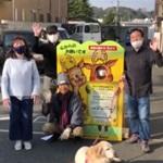 ひとまちの人 奈良公園ゴミゼロプロジェクト実行委員会