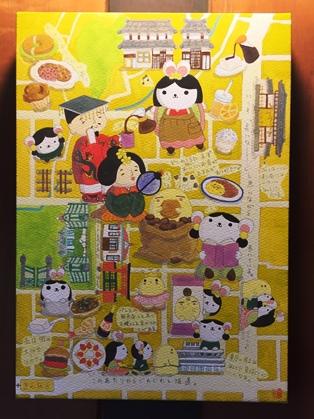 「奈良都民」視線のデザイン_4