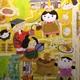 「奈良都民」視線のデザイン
