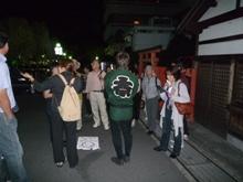 ひとまちレポート 奈良のいろんな味わい方_5