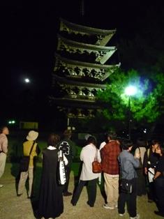 ひとまちレポート 奈良のいろんな味わい方_7