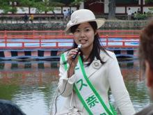 ひとまちレポート ミス奈良 おもてなしの笑顔_2