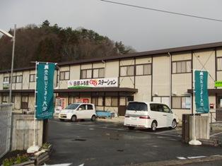 ひとまちレポート お餅つきで日本の伝統文化を体感_1