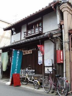 """ひとまちレポート """"観光地""""に染まりきれないあたたかさ ~奈良の魅力の側面~_1"""