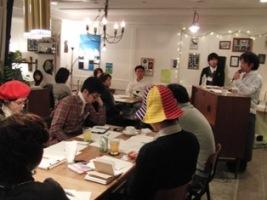 ひとまちレポート カフェづくりで奈良の未来は明るい!_2
