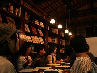 ひとまちレポート 絵本とコーヒーのパビリオンを訪れて_3