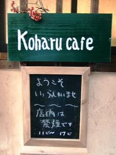 ひとまちレポート 手帖をツールに奈良を楽しむ_2