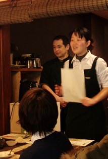 ひとまちレポート カフェから見える、奈良のまち
