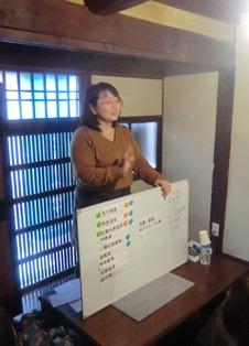 奈良市の温泉を学ぶ_2
