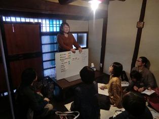 奈良で温泉めぐりを復活!?_1