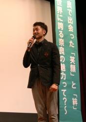 生涯学習フェスタ2012 世界と奈良_2