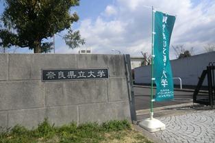 奈良でサッカーで楽しい時間_1