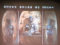 生きる仏像_5