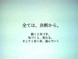 平野さんに続け!きらきら輝く女性になるために。。。_4