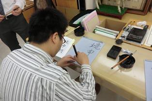 歴史ある奈良筆を体験!_4