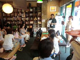 ゲストハウスは文化発信基地 ~「泊まる奈良」を体験~_14