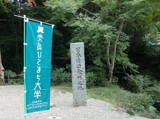 秋の山寺で歴史探訪_7