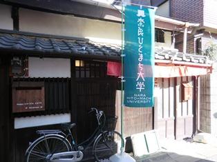 奈良のおいしいお米で、ツヤツヤおむすび!_1