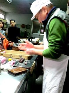 和菓子で感じる、五感_2