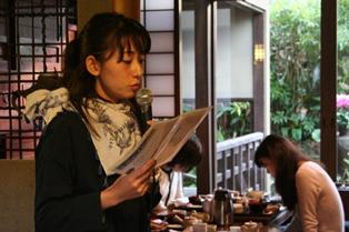 奈良のお茶を飲む_3