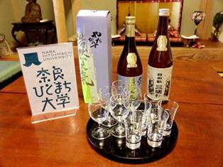 奈良の地酒体験_2