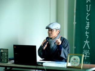 奈良ひとまち大学に参加して_1