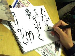 奈良ひとまち大学に参加して_3