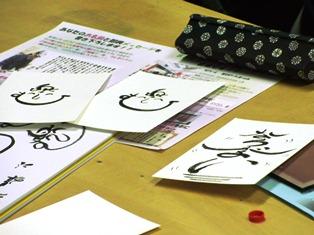 奈良ひとまち大学に参加して_5