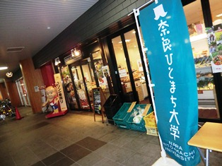 奈良にうまいものはある_1
