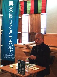 奈良町で生の落語を楽しもう!!_2