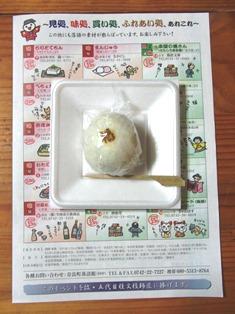 奈良町で生の落語を楽しもう!!_3