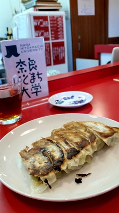 奈良に美味いものあり!こだわり餃子!餃子のざ_1