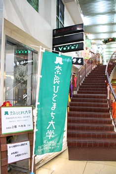 奈良の情報発信源 ベセルの店主にお会いしました。_1