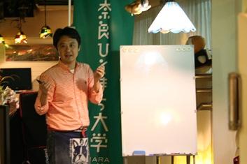 奈良の情報発信源 ベセルの店主にお会いしました。_2