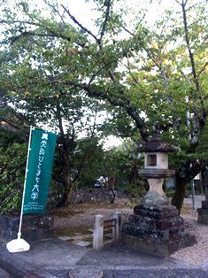 奈良豆比古神社の翁舞の見方_1
