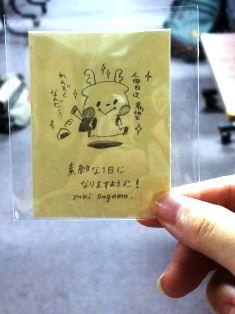 奈良発、かわいすぎるキャラクター_4